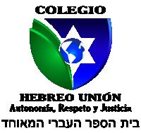 Logo Colegio Hebreo Unión