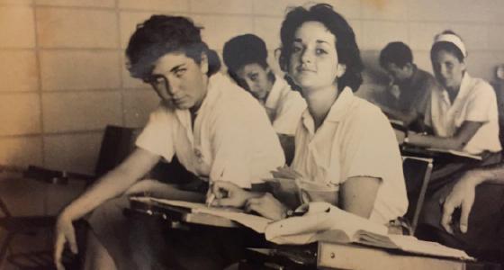 Primera promoción del Colegio Hebreo Unión